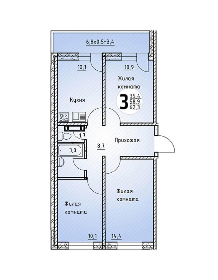 Трёхкомнатная квартира 62,3 кв.м.