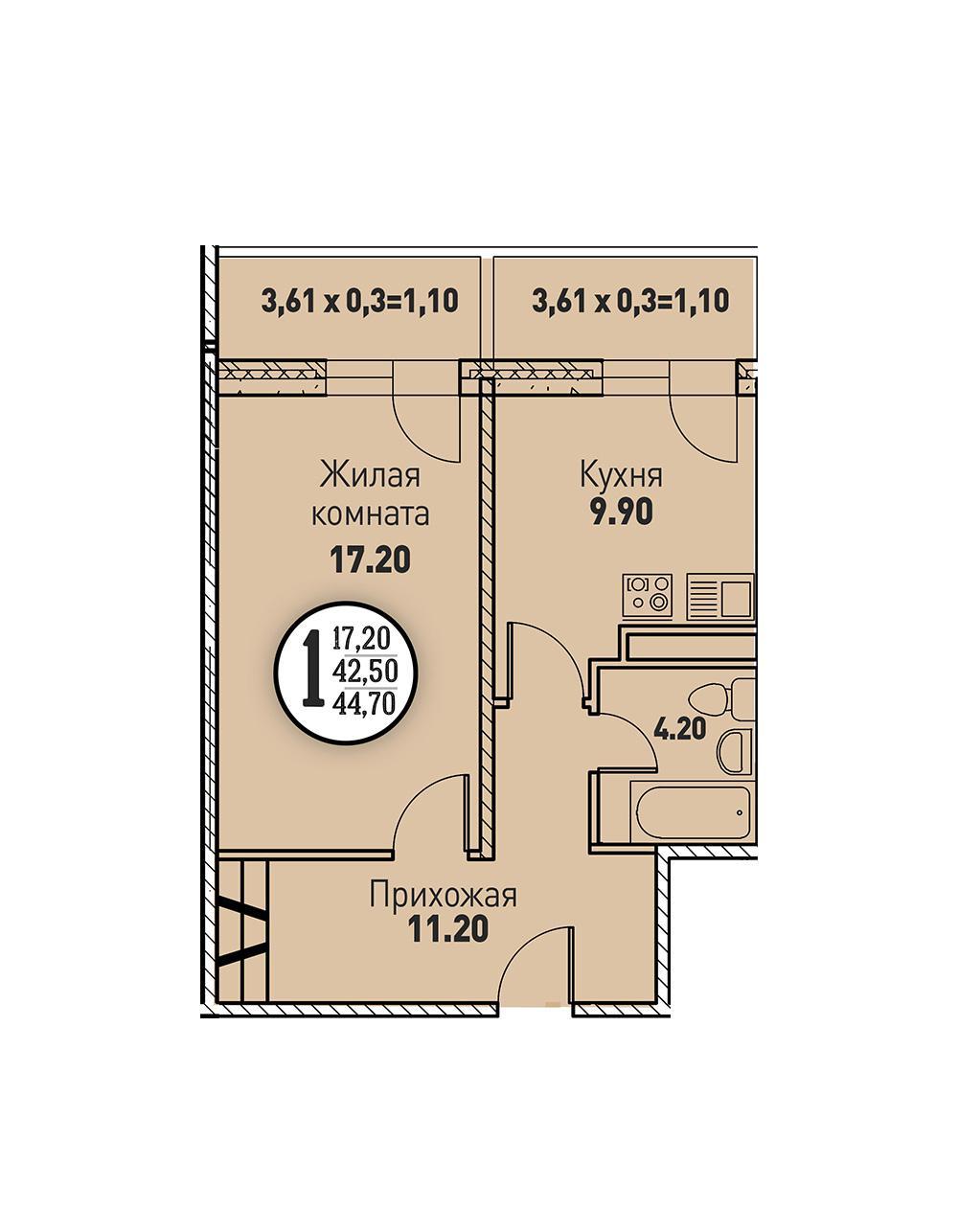 ЖК «Цветы» Квартира 44,7 (Ипотека 7,4)
